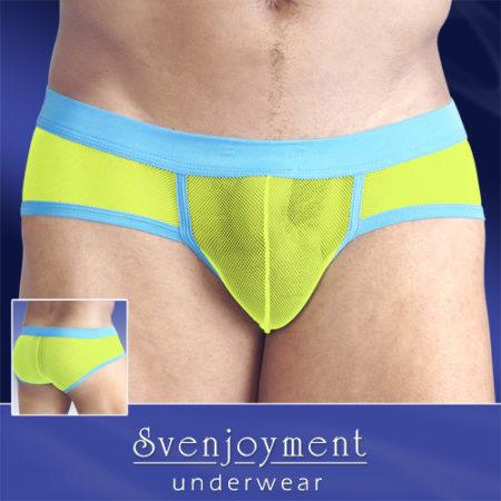 Svenjoyment Bright Yellow Pants