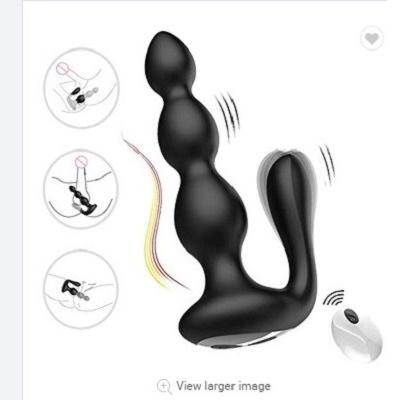 Gourd Anal Bead Massage Vibrator 1